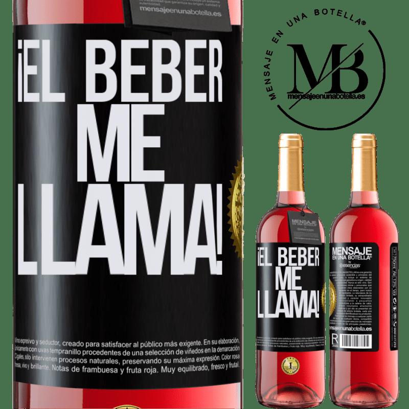 24,95 € Envoi gratuit | Vin rosé Édition ROSÉ boire m'appelle! Étiquette Noire. Étiquette personnalisable Vin jeune Récolte 2020 Tempranillo