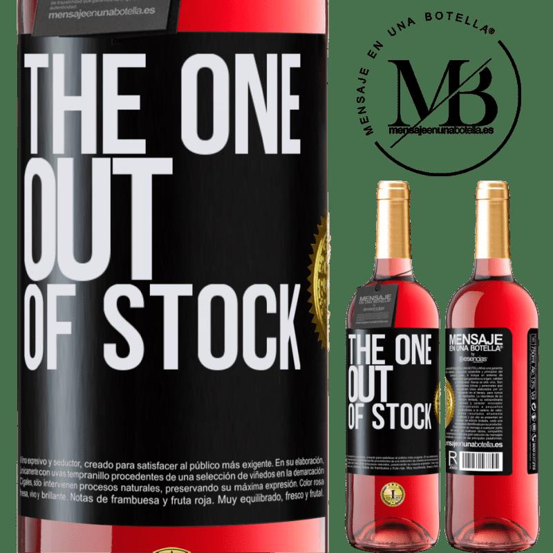 24,95 € Envoi gratuit | Vin rosé Édition ROSÉ The one out of stock Étiquette Noire. Étiquette personnalisable Vin jeune Récolte 2020 Tempranillo