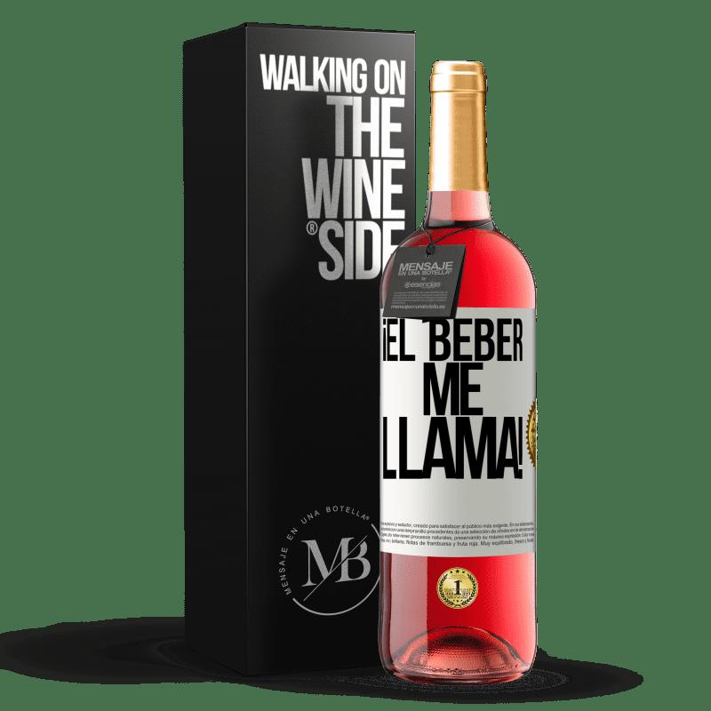 24,95 € Envoi gratuit | Vin rosé Édition ROSÉ boire m'appelle! Étiquette Blanche. Étiquette personnalisable Vin jeune Récolte 2020 Tempranillo
