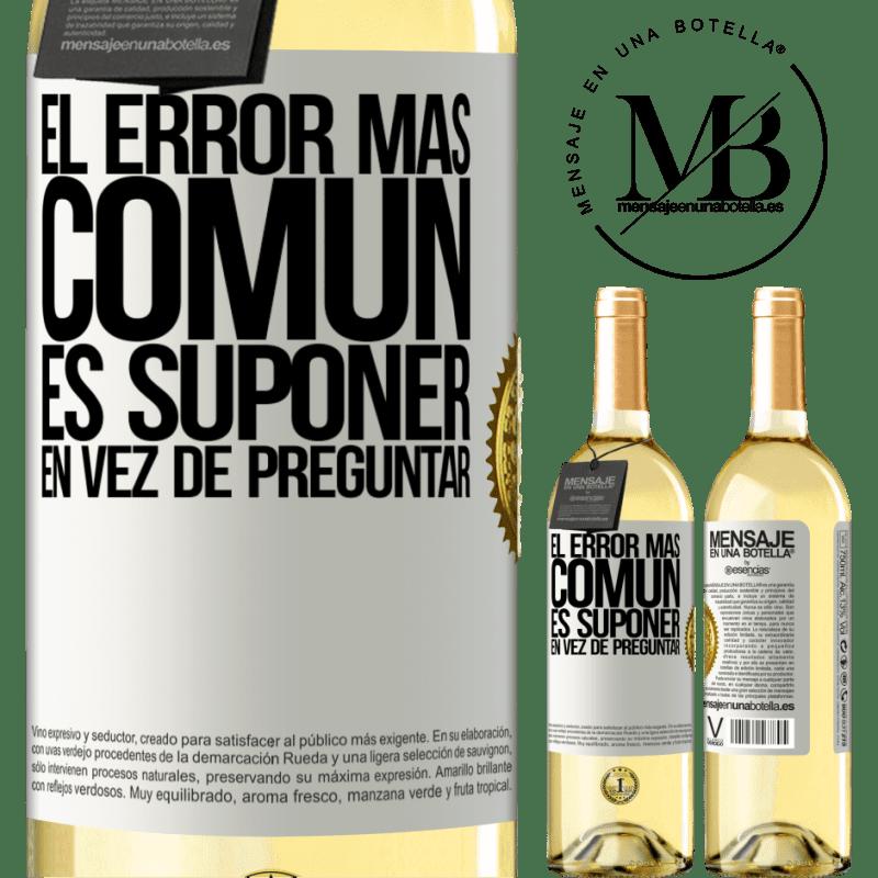 24,95 € Envoi gratuit | Vin blanc Édition WHITE L'erreur la plus courante est de supposer au lieu de demander Étiquette Blanche. Étiquette personnalisable Vin jeune Récolte 2020 Verdejo