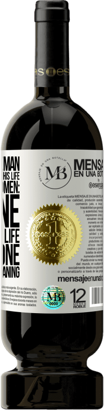 «Every gentleman knows that the love of his life will be two women: the one who gave him life and the one that gave him» Premium Edition MBS® Reserva