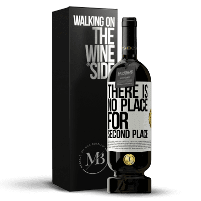 «There is no place for second place» Premium Edition MBS® Reserva