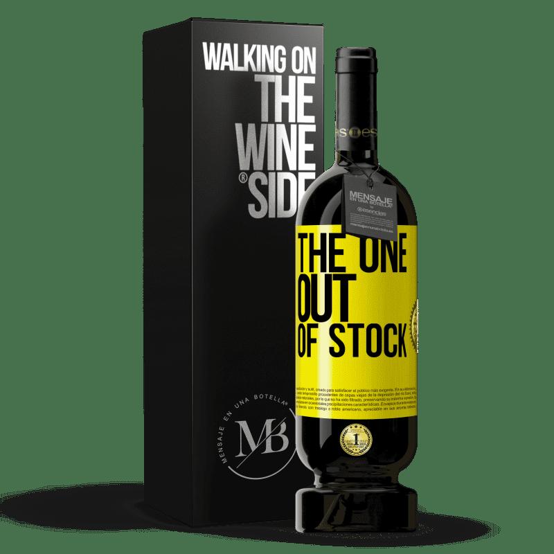 29,95 € Envoi gratuit | Vin rouge Édition Premium MBS® Reserva The one out of stock Étiquette Jaune. Étiquette personnalisable Reserva 12 Mois Récolte 2013 Tempranillo