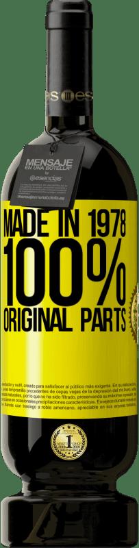 19,95 € | Red Wine Premium Edition RED MBS Made in 1978. 100% original parts Yellow Label. Customized label I.G.P. Vino de la Tierra de Castilla y León Aging in oak barrels 12 Months Harvest 2016 Spain Tempranillo