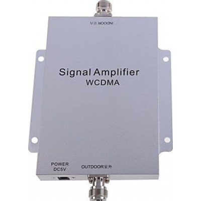 Mobile phone signal booster. Repeater and antenna kit