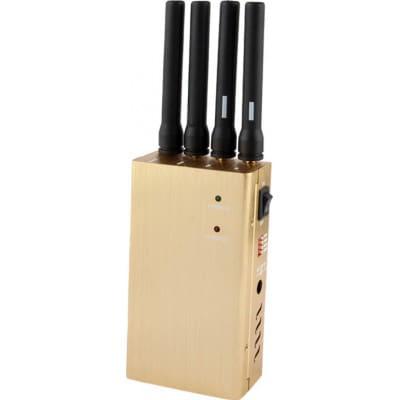129,95 € 免费送货 | 手机干扰器 高功率便携式信号阻断器 Portable 15m