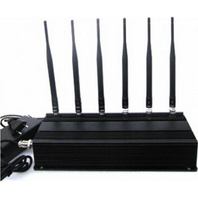 265,95 € Kostenloser Versand | Handy-Störsender 15W Signalblocker 315MHz