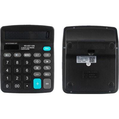 59,95 € Бесплатная доставка | Другие скрытые камеры Шпионский калькулятор. Скрытая камера. Цифровой видеорегистратор (DVR). Скрытая камера. Вай-фай. Просмотр или контроль с помощью 1080P Full HD