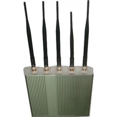 5 antennes. Bloqueur de signal avec télécommande Cell phone