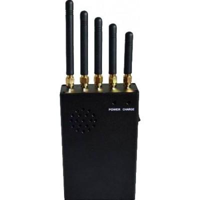 3W Handheld-Signalblocker mit Lüfter GPS