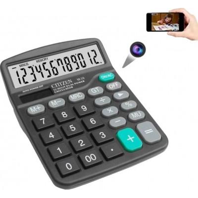 66,95 € Envio grátis | Gadgets Espiões Ocultos Calculadora com câmera WiFi. HD. Câmera escondida. Câmera espiã sem fio. Gravador de video. Detector de movimento