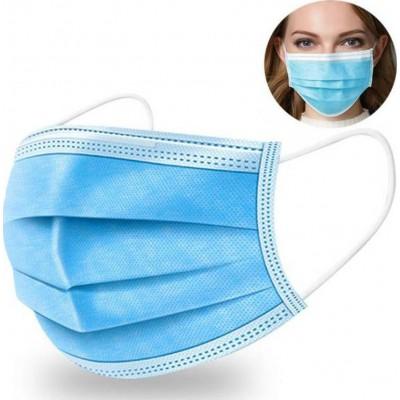 盒装100个 一次性面部卫生口罩。呼吸系统防护。三层过滤透气