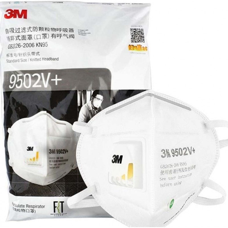 89,95 € Бесплатная доставка | Коробка из 10 единиц Респираторные защитные маски 3M 3M 9502V+ KN95 FFP2 Респираторная защитная маска с клапаном. PM2.5 Респиратор с фильтром частиц