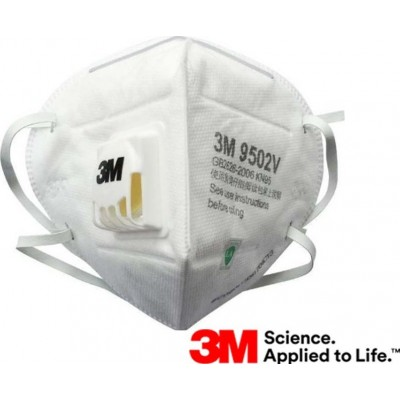 89,95 € 免费送货 | 盒装10个 呼吸防护面罩 3M 9502V KN95 FFP2。带阀门的呼吸防护面罩。 PM2.5颗粒过滤式防毒面具