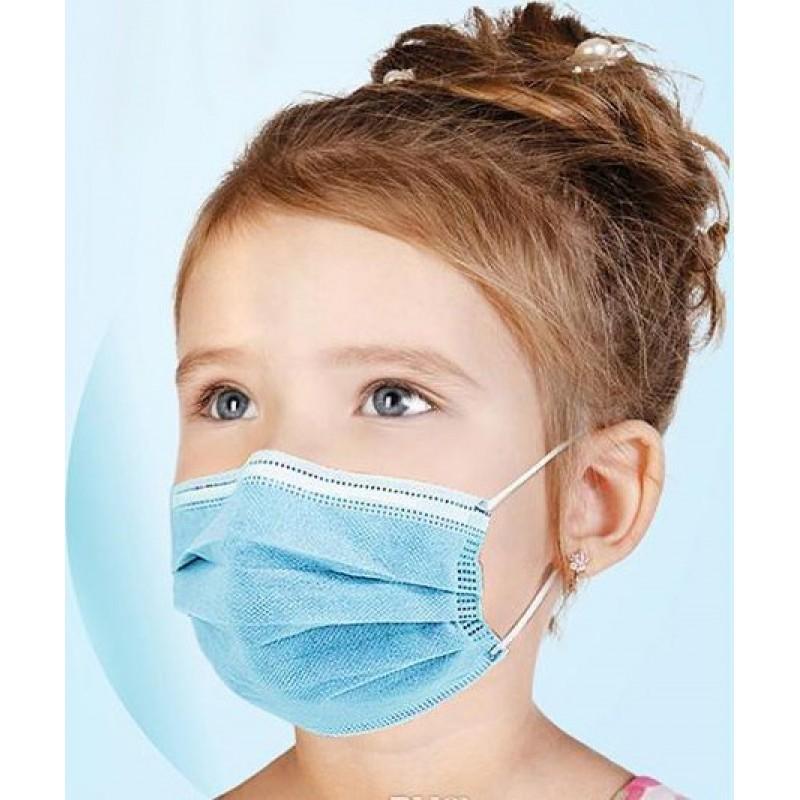 盒装50个 呼吸防护面罩 儿童一次性口罩。呼吸系统防护。 3层。防流感。柔软透气。非织造材料。 PM2.5