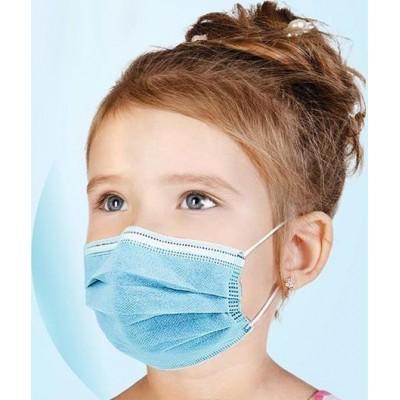 99,95 € 免费送货 | 盒装500个 呼吸防护面罩 儿童一次性口罩。呼吸系统防护。 3层。防流感。柔软透气。非织造材料。 PM2.5