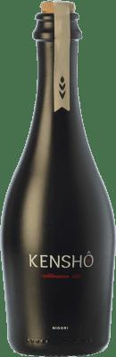 13,95 € Free Shipping   Sake Kensho Mediterranean Nigori D.O. Catalunya Catalonia Spain Half Bottle 37 cl