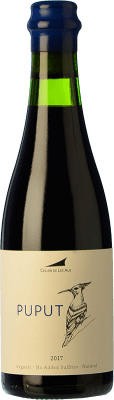 19,95 € 免费送货 | 甜酒 Alta Alella AA Puput Natural D.O. Alella 加泰罗尼亚 西班牙 Monastrell 半瓶 37 cl