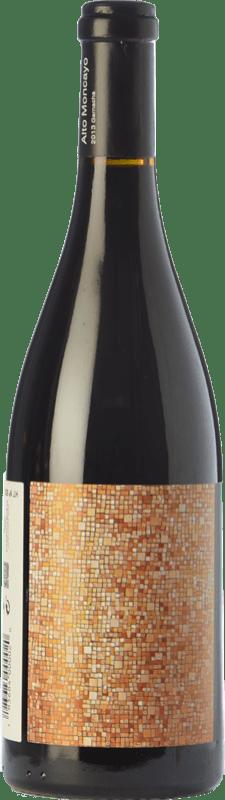 39,95 € | Red wine Alto Moncayo Crianza D.O. Campo de Borja Aragon Spain Grenache Bottle 75 cl