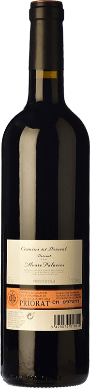 19,95 € Free Shipping   Red wine Álvaro Palacios Camins del Priorat Joven D.O.Ca. Priorat Catalonia Spain Merlot, Syrah, Grenache, Cabernet Sauvignon, Carignan Bottle 75 cl