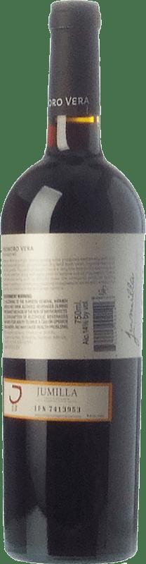 7,95 € Free Shipping | Red wine Ateca Honoro Vera Joven D.O. Jumilla Castilla la Mancha Spain Monastrell Bottle 75 cl