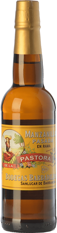 23,95 € 免费送货   强化酒 Barbadillo Manzanilla Pasada Pastora D.O. Manzanilla-Sanlúcar de Barrameda 安达卢西亚 西班牙 Palomino Fino 瓶子 75 cl