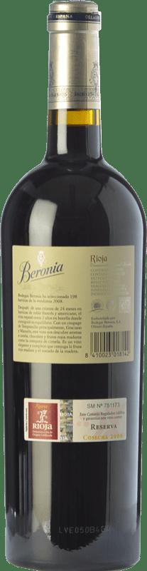 33,95 € Free Shipping | Red wine Beronia 198 Barricas Reserva D.O.Ca. Rioja The Rioja Spain Tempranillo, Grenache, Mazuelo Bottle 75 cl