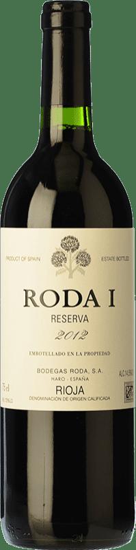 49,95 € Envío gratis | Vino tinto Bodegas Roda I Reserva D.O.Ca. Rioja La Rioja España Tempranillo Botella 75 cl