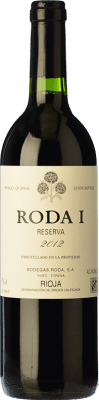 31,95 € Free Shipping | Red wine Bodegas Roda I Reserva D.O.Ca. Rioja The Rioja Spain Tempranillo Half Bottle 50 cl