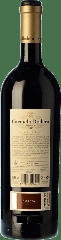 31,95 € Free Shipping | Red wine Carmelo Rodero Reserva D.O. Ribera del Duero Castilla y León Spain Tempranillo, Cabernet Sauvignon Bottle 75 cl