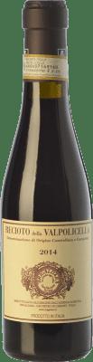 26,95 € | Sweet wine Brigaldara D.O.C.G. Recioto della Valpolicella Veneto Italy Sangiovese, Corvina, Rondinella, Corvinone, Molinara Half Bottle 37 cl