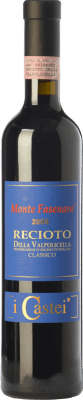39,95 € Free Shipping | Sweet wine Castellani Monte Fasenara D.O.C.G. Recioto della Valpolicella Veneto Italy Corvina, Rondinella, Corvinone, Molinara Half Bottle 50 cl