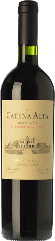 34,95 € Envío gratis | Vino tinto Catena Zapata Alta Crianza I.G. Mendoza Mendoza Argentina Cabernet Sauvignon Botella 75 cl