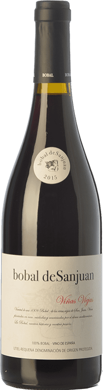 8,95 € 免费送货 | 红酒 Valsangiacomo Bobal de Sanjuan Joven D.O. Utiel-Requena 巴伦西亚社区 西班牙 Bobal 瓶子 75 cl