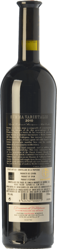 17,95 € | Red wine Marqués de Griñón Summa Varietalis Crianza D.O.P. Vino de Pago Dominio de Valdepusa Castilla la Mancha Spain Syrah, Cabernet Sauvignon, Petit Verdot Bottle 75 cl