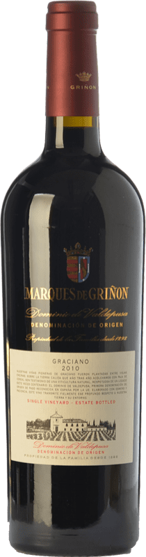 Envio grátis | Vinho tinto Marqués de Griñón Reserva 2011 D.O.P. Vino de Pago Dominio de Valdepusa Castela-Mancha Espanha Graciano Garrafa 75 cl