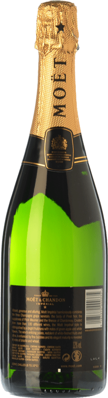 37,95 € Free Shipping | White sparkling Moët & Chandon Impérial Brut Reserva A.O.C. Champagne Champagne France Pinot Black, Chardonnay, Pinot Meunier Bottle 75 cl
