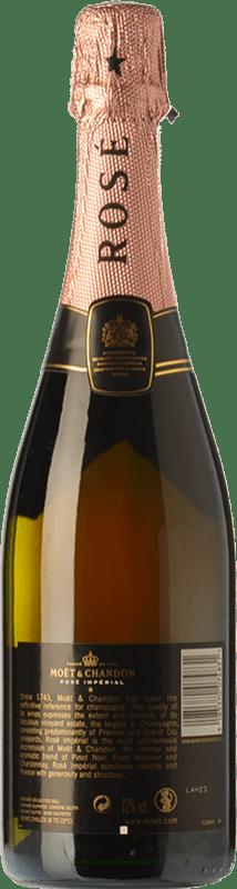 49,95 € Free Shipping | Rosé sparkling Moët & Chandon Rosé Impérial Reserva A.O.C. Champagne Champagne France Pinot Black, Chardonnay, Pinot Meunier Bottle 75 cl