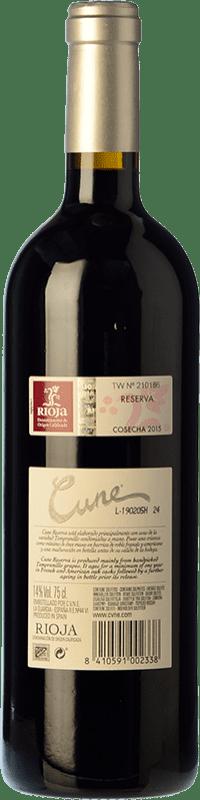 12,95 € Free Shipping | Red wine Norte de España - CVNE Cune Reserva D.O.Ca. Rioja The Rioja Spain Tempranillo, Grenache, Graciano, Mazuelo Bottle 75 cl