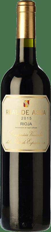 68,95 € Envío gratis | Vino tinto Norte de España - CVNE Real de Asúa Reserva D.O.Ca. Rioja La Rioja España Tempranillo Botella 75 cl