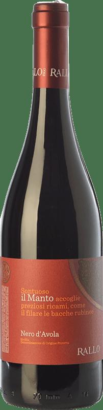 12,95 € Free Shipping   Red wine Rallo Il Manto I.G.T. Terre Siciliane Sicily Italy Nero d'Avola Bottle 75 cl