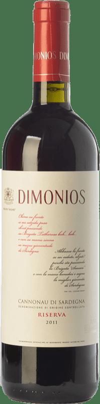 17,95 € Free Shipping | Red wine Sella e Mosca Dimonios D.O.C. Cannonau di Sardegna Sardegna Italy Cannonau Bottle 75 cl