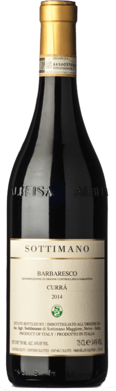 115,95 € 免费送货 | 红酒 Sottimano Currà D.O.C.G. Barbaresco 皮埃蒙特 意大利 Nebbiolo 瓶子 75 cl