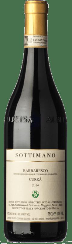 115,95 € Envío gratis | Vino tinto Sottimano Currà D.O.C.G. Barbaresco Piemonte Italia Nebbiolo Botella 75 cl