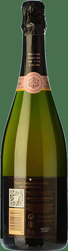 54,95 € 免费送货   玫瑰气泡酒 Veuve Clicquot Vintage Rosé 2008 A.O.C. Champagne 香槟酒 法国 Pinot Black, Chardonnay, Pinot Meunier 瓶子 75 cl