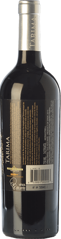 5,95 € Free Shipping | Red wine Volver Tarima Joven D.O. Alicante Valencian Community Spain Monastrell Bottle 75 cl