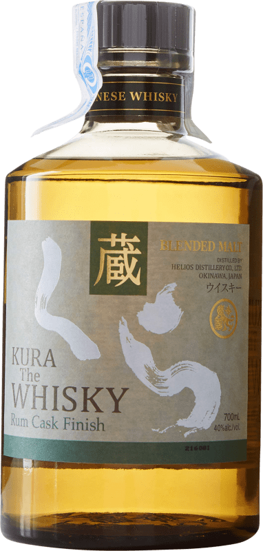 91,95 € Envoi gratuit   Whisky Blended Kura The Whisky Reserva Japon Bouteille 70 cl