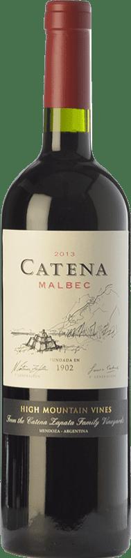 34,95 € 免费送货 | 红酒 Catena Zapata Crianza I.G. Mendoza 门多萨 阿根廷 Malbec 瓶子 Magnum 1,5 L