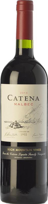 34,95 € Envío gratis | Vino tinto Catena Zapata Crianza I.G. Mendoza Mendoza Argentina Malbec Botella Mágnum 1,5 L