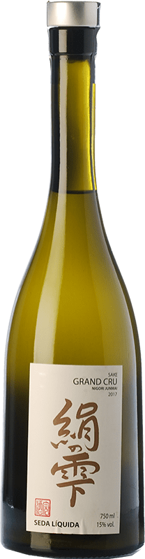 35,95 € Envío gratis | Sake Seda Líquida Grand Cru España Botella 70 cl